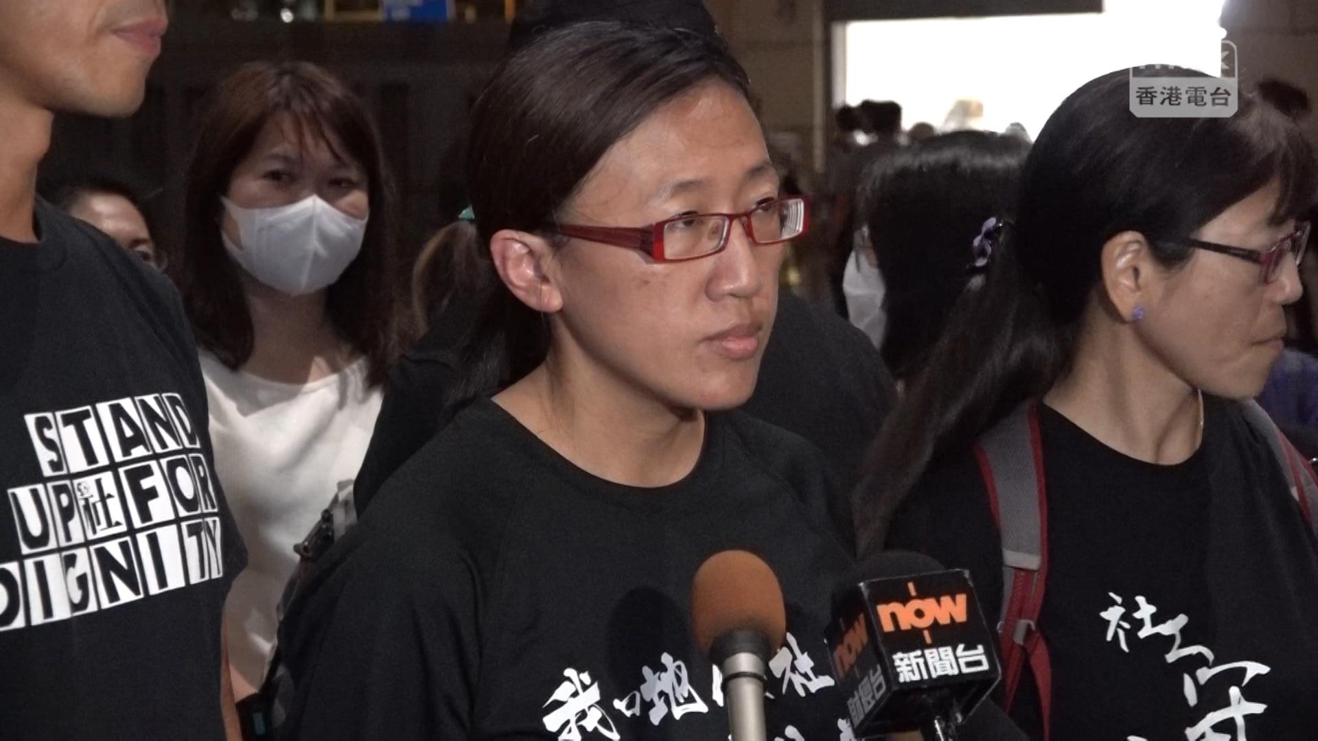 法官指陳虹秀的行為不足以構成參與非法集結,更遑論暴動罪。(RTHK)