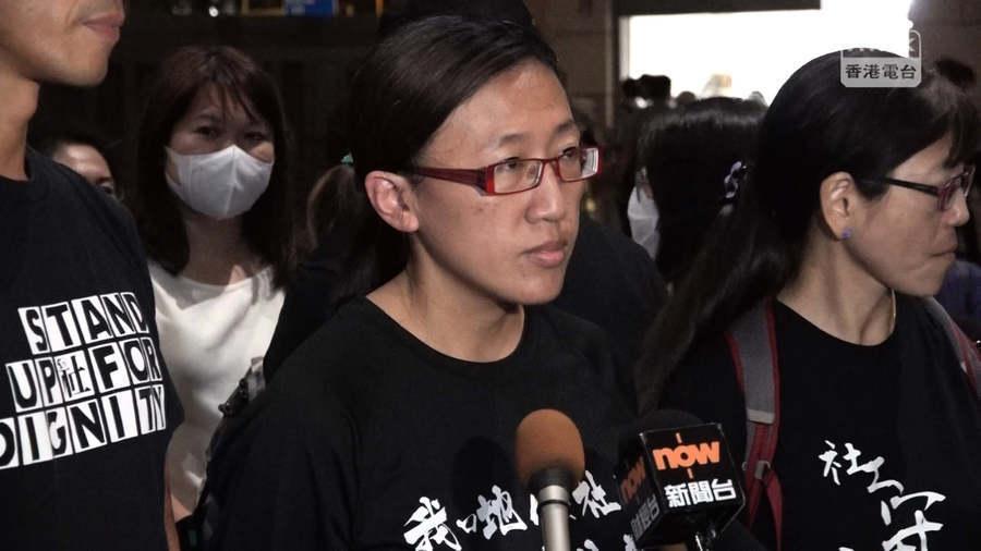 社工陳虹秀暴動罪撤銷獲當庭釋放 法官:不足以構成非法集結遑論暴動罪