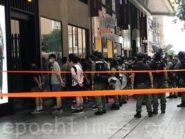 十一沒有國慶只有國殤抗議 警方拘捕數十人