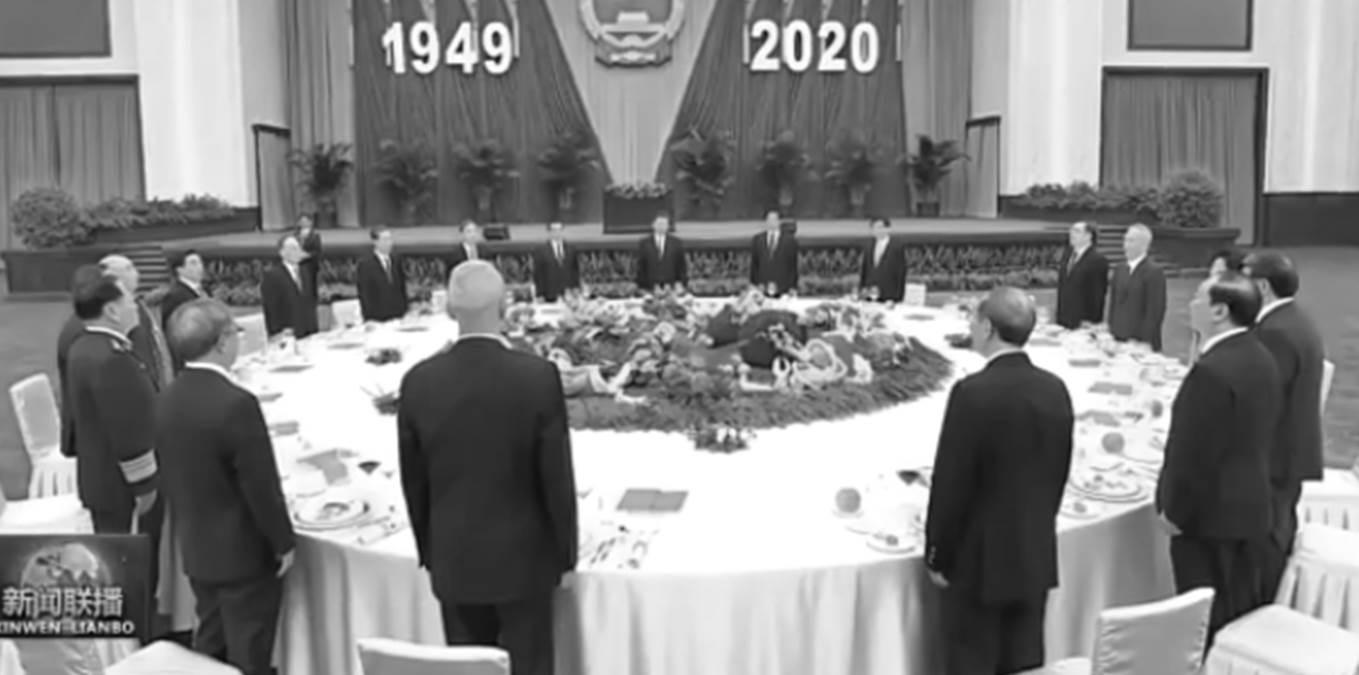 中共政治局委員、政法委書記郭聲琨詭異缺席9月30日晚上舉辦的「十一」招待會,內幕令人猜測。(網絡視頻截圖)