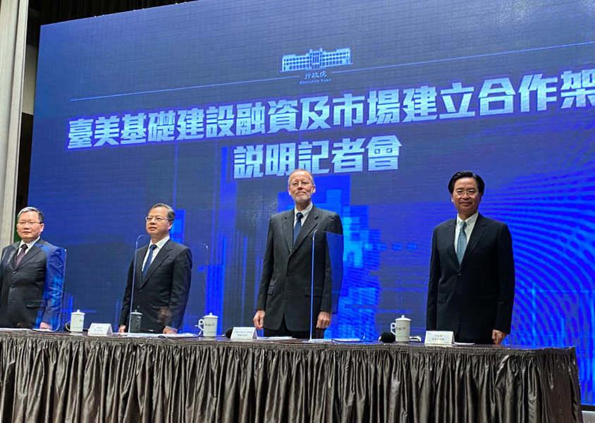 台美簽署合作架構 白宮考慮啟動貿易談判