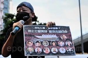 國殤日支聯會赴中聯辦抗議 李卓人、古思堯遭控違反「限聚令」