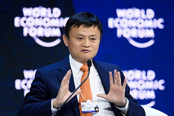 阿里巴巴集團年度股東大會公告表示,馬雲自9月30日起不再擔任阿里巴巴集團董事。圖為阿里巴巴創辦人馬雲資料照。 (AFP)