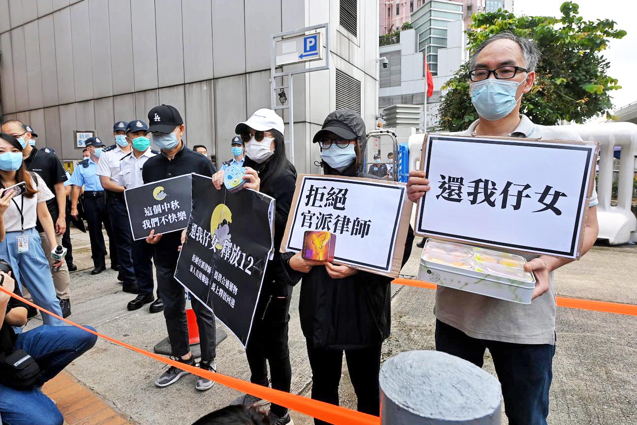 9月30日,被中共扣押的12港人家屬前往中聯辦請願。(宋碧龍/大紀元)