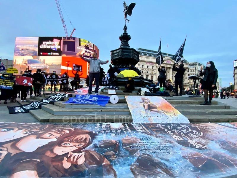 【圖片新聞】中秋節袁弓夷於英國Piccadilly Circus籲救12港人