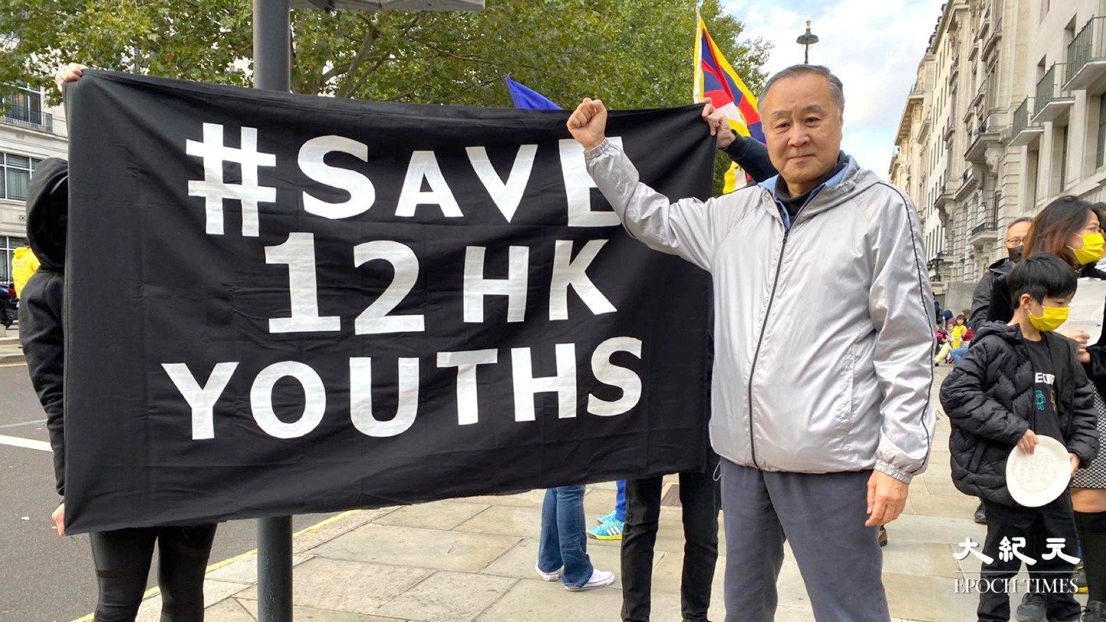 袁弓夷在倫敦出席國殤日示威活動其間不忘呼籲營救送中12港人,更一度落淚。(唐詩韻/大紀元)