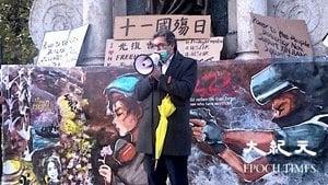 促中共釋放十二港人 英人權活動家羅傑斯攜黃雨傘參與港人十一國殤日活動