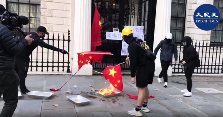 國殤日港人在英國倫敦中共使館外焚燒中共血旗