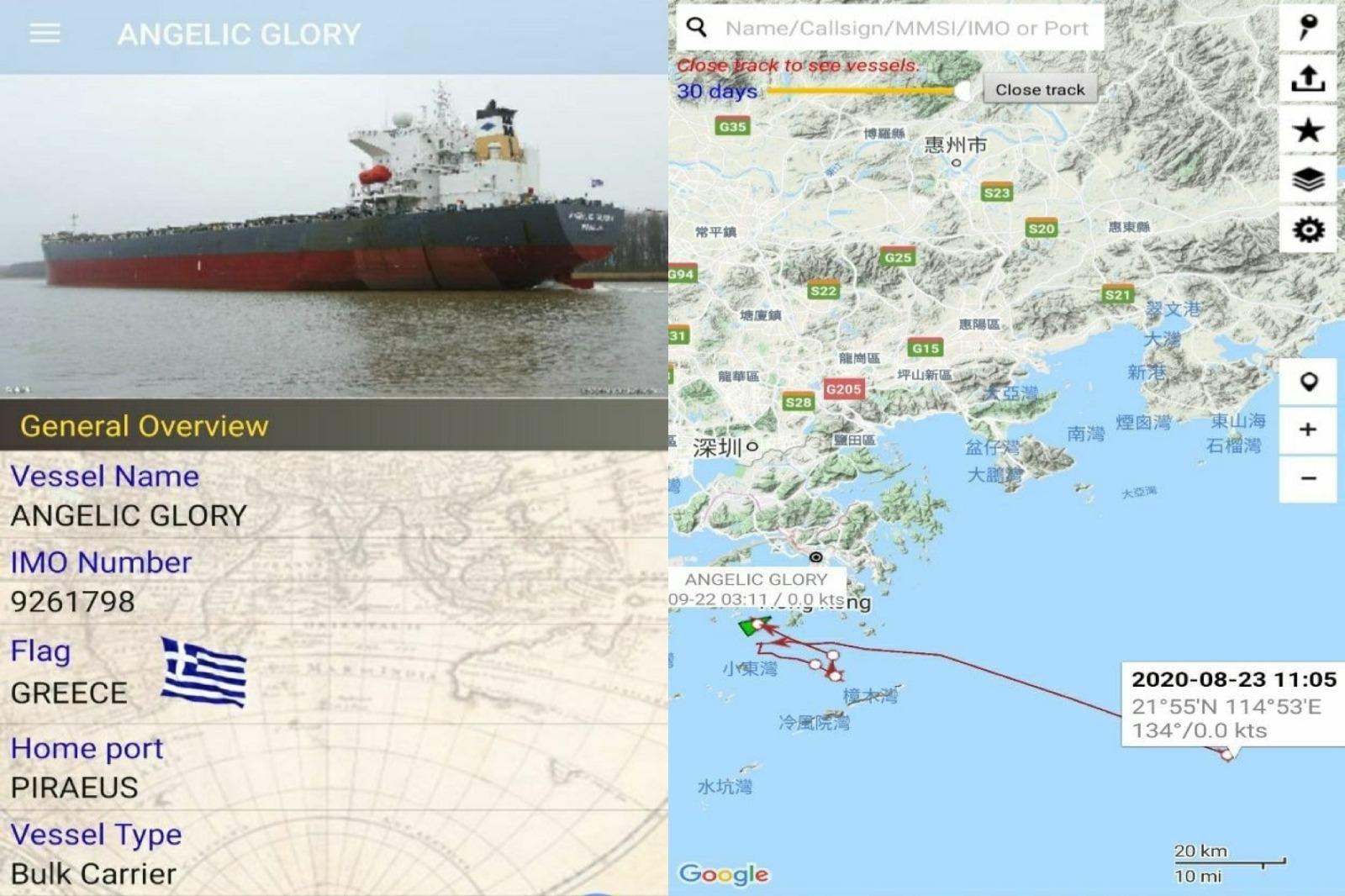 朱凱廸經追查發現,事發當時一艘遠洋貨輪「Angelic Glory」與12名港人所乘坐的快艇曾經僅距離兩公里,或許「擦船而過」。(朱凱廸Facebook)