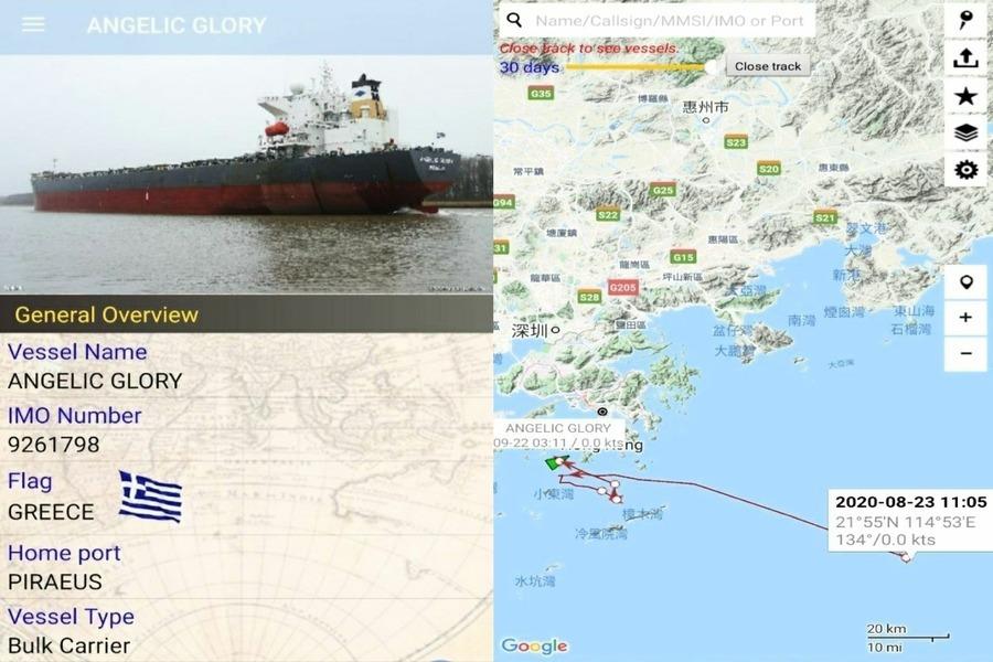 遠洋貨輪曾駛近或目擊12港人被捕 船員稱遭拘留水警否認