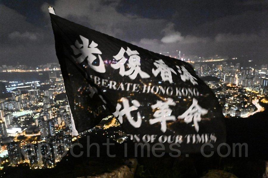 國殤日海外大陸人士發信撐港人:榮耀與自由將歸於香港