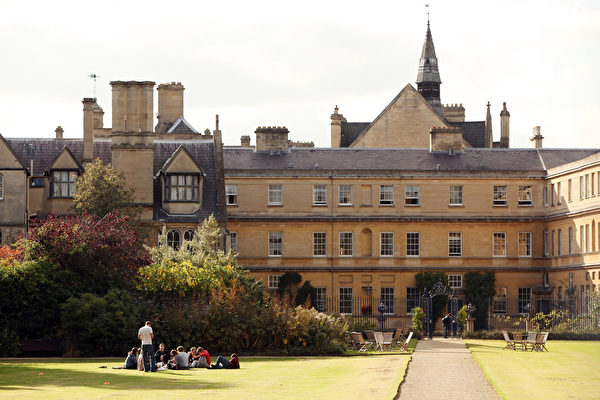 圖為英國牛津大學。(Oli Scarff/Getty Images)
