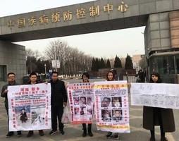 中國擴大接種試驗中疫苗 疫苗受害者家屬:絕不接種