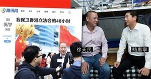 駱惠寧十一探訪劏房男「自費」逾10萬元為中共護航 網友:如此大手筆還稱基層?