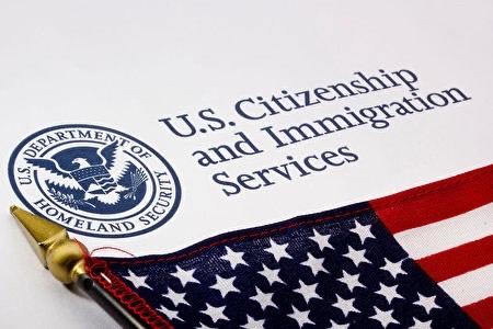 10月3日,美國移民局USCIS指出,曾加入或隸屬共產黨或其它極權主義政黨者,將被拒絕給予美國身份。(美國移民局)