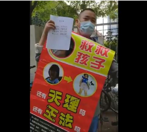 9月30日,謝正茂為了給被疫苗打壞的孩子籌錢治病,在北京乞討時被抓。(影片截圖)