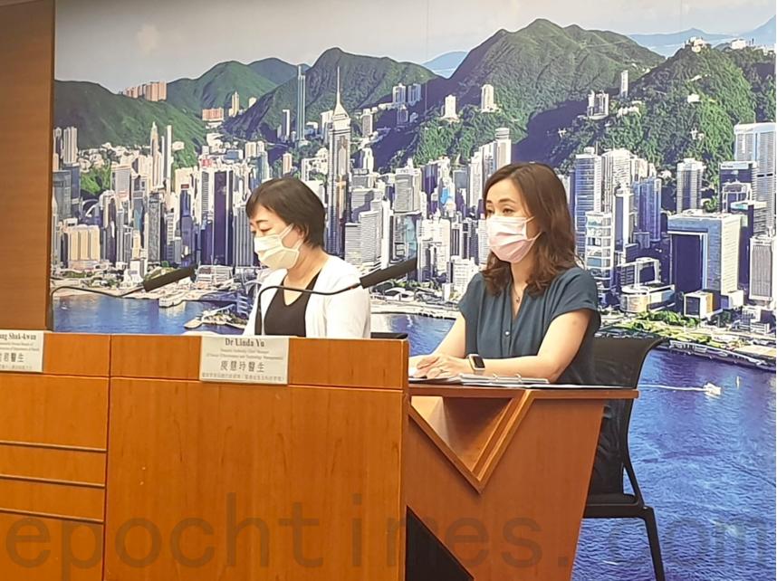 衛生防護中心10月4日公佈,新增5宗確診個案。(霄龍/大紀元)