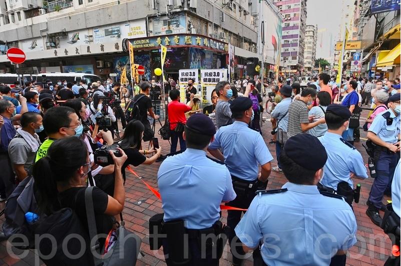 「慢必」陳志全4日下午在深水埗派口罩,大批警察拉起封鎖線,驅趕周圍民眾。(宋碧龍/大紀元)