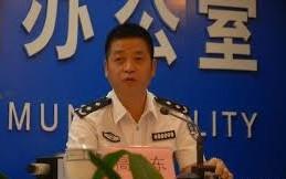 重慶前公安局副局長高曉東落馬 曾負責抓捕文強