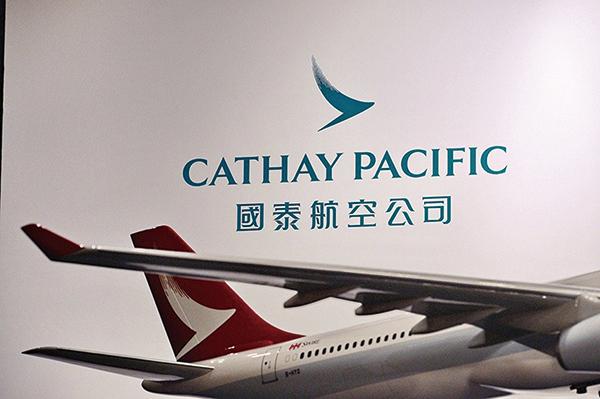 網傳國泰航空將於周一(10月5日)進行大裁員,涉近兩千名機師及空服人員等。(大紀元資料室)