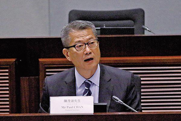 金管局今公佈iBond發行安排 陳茂波稱最低息率2厘