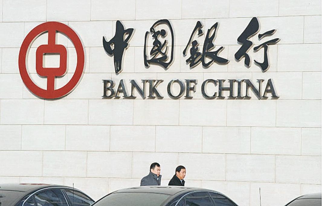 近日浙江、深圳國有銀行進行大額現金管理試點。圖為示意圖。(AFP )