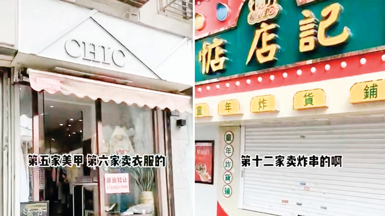 過去這兩年,中國經濟與就業市場持續下滑。特別是今年爆發肺炎疫情之後,許多企業被迫停工、倒閉或撤出中國。圖為南京新街口鬧市區,不少店舖關門歇業或求售。(影片截圖)