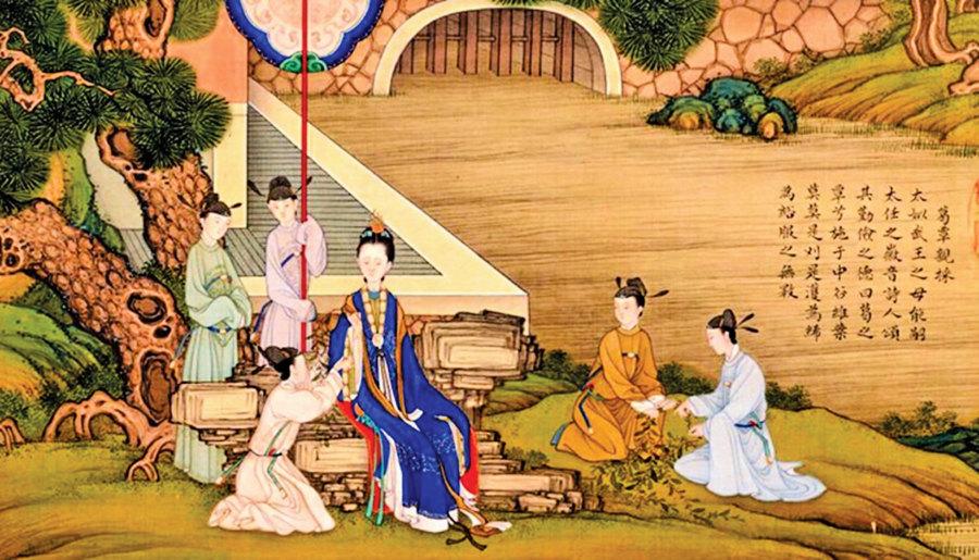 神祕的中國絕代王后(上)