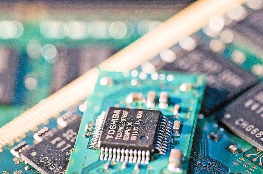 中芯被美國限制 專家:中國電子工業將出現斷層