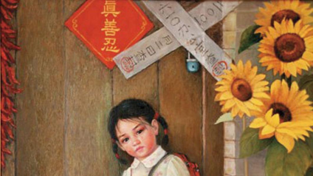 油彩畫《無家可歸》(局部截圖),描述一個小女孩放學回家,發現父母因為修煉法輪功被抓走了,門上貼著「610辦公室」封條。(大紀元)