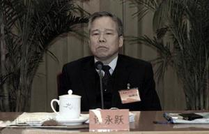 中辦高官董宏落馬 曾與前國安部部長許永躍共事五年