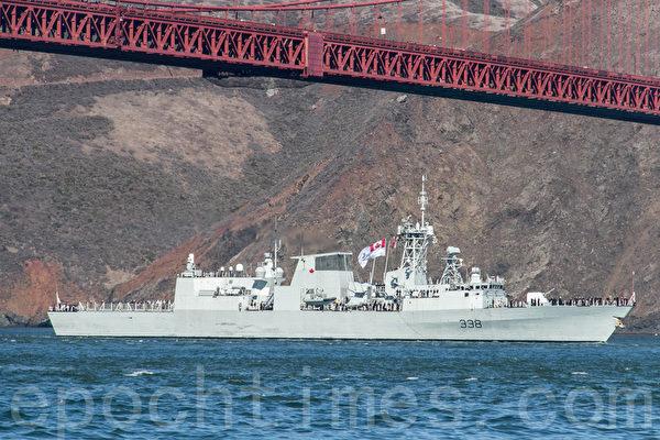 加拿大皇家海軍溫尼泊號導彈驅逐艦(HMCS WINNIPEG FFH 338)台北時間10月2、3日航經台灣海峽。圖為溫尼泊號資料照。(李文淨/大紀元)