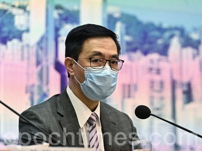 【直播】首位因反送中運動教師遭教育局除牌 楊潤雄:事發於國安法前 未有計劃交執法機構