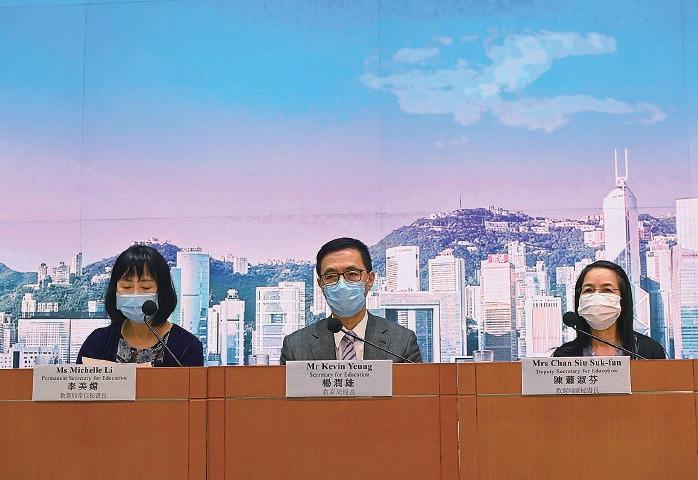 教育局昨日下午舉行記者會,公佈九龍塘宣道小學一名教師被指「有計劃地散播港獨」內容,遭取消註冊。(宋碧龍/大紀元)