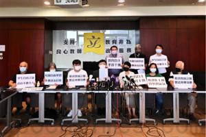 教育團體及議員譴責教育局取消教師註冊 將發起一人一信行動