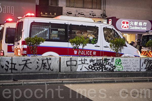 圖為停泊在旺角的警車。(大紀元資料圖片)
