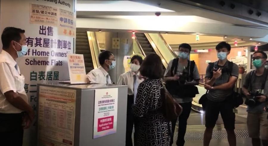 香港居屋2020申請今晚截止 疫情重挫經濟申請數量遠遜去年
