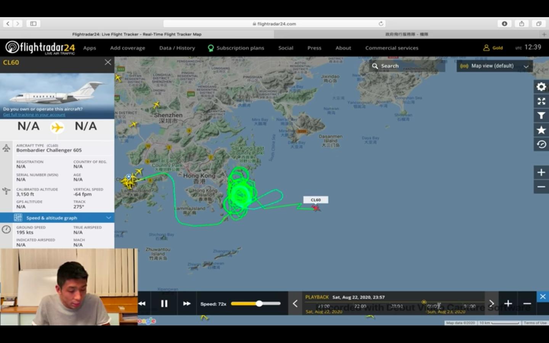鄒家成用「Flightradar24」網站搜尋8月23日早晨香港東南海域的飛機飛行軌跡。(影片截圖)