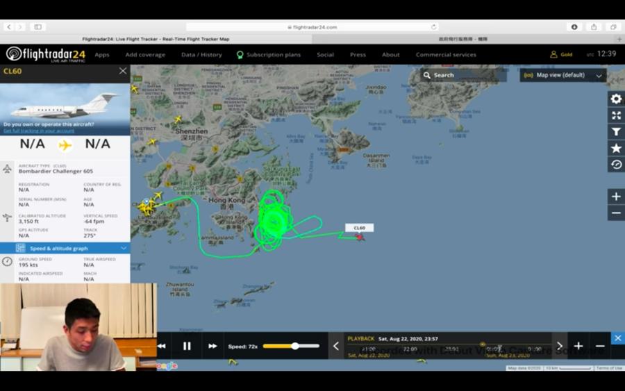 鄒家成:飛行紀錄顯示中共、港共合謀綁架12港人