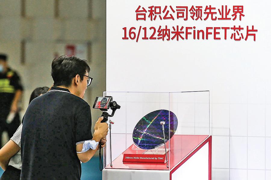 北京晶片危機 地方造芯熱或變「內亂」