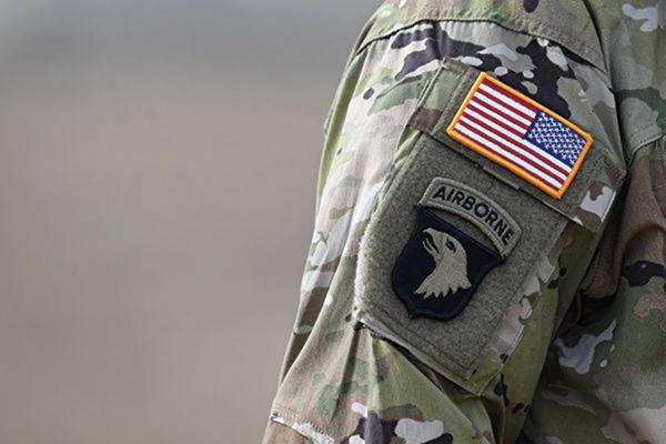 美軍購入中國產假軍服 價值兩千萬美元