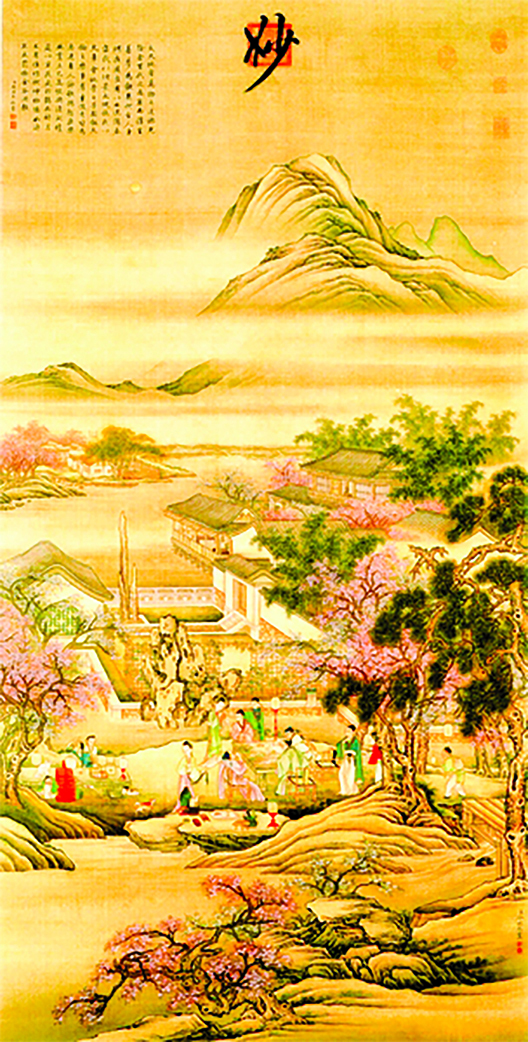 《春夜宴桃李園圖》,取材於李白《春夜宴從弟桃花園序》(別名《春夜宴桃李園序》),清冷枚繪,台北國立故宮博物院藏。