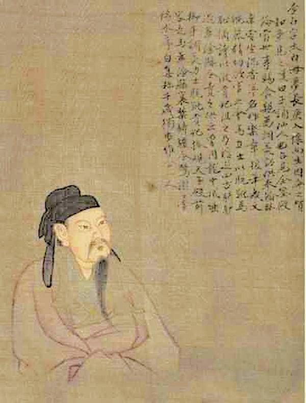 《歷代聖賢半身像‧李白》 (台北國立故宮博物院提供)