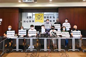 團體譴責教局取消教師註冊