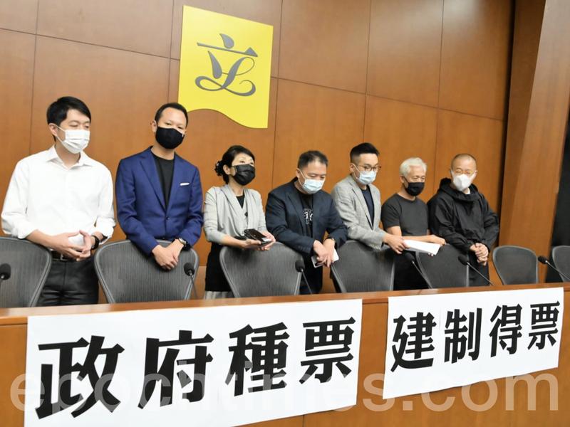 【直播】大灣區居民或將獲得香港立會投票權 民主派議員:純粹為讓建制派贏得選舉