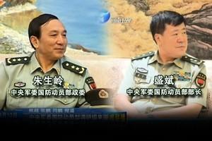 國防動員部兩將領升中將 出自習嫡系集團軍