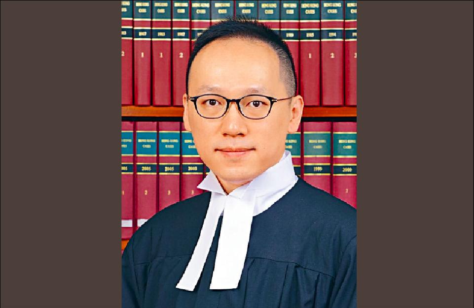 前東區法院裁判官、現任高等法院副司法常務官何俊堯。(大紀元資料圖片)