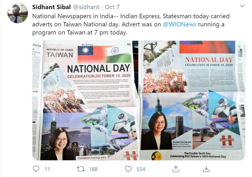 印媒刊賀台灣國慶廣告 中共使館發函警告被回嗆