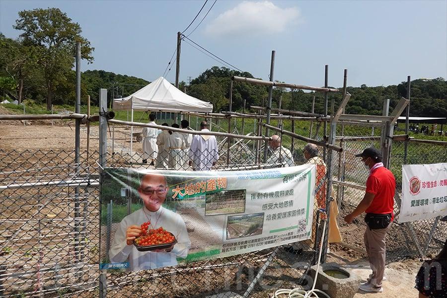 10月4日在鹽田梓村舉辦親子園莊祝福禮。(曾蓮/大紀元)