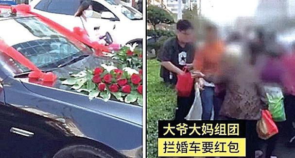 十一假期,河南信陽潢川縣一些大爺大媽攔婚車要紅包。(影片截圖)